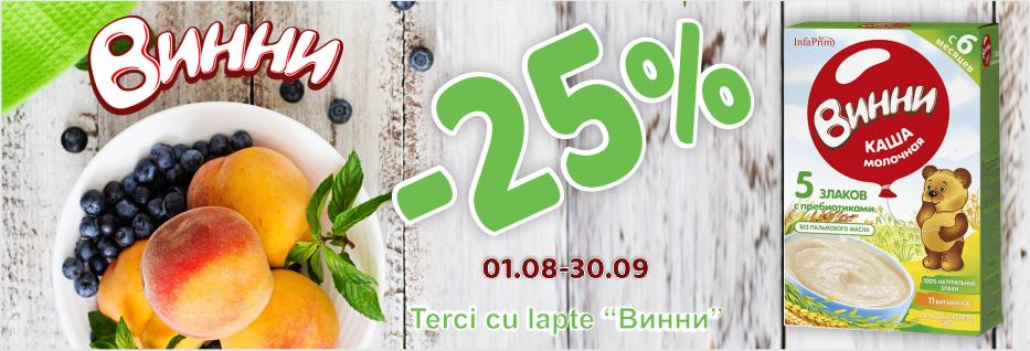 vinni-01082020-30092020
