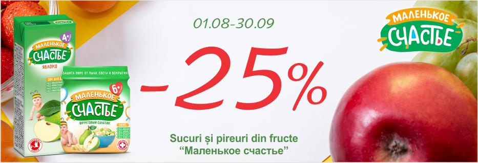 malenkoe-schaste-01082020-30092020