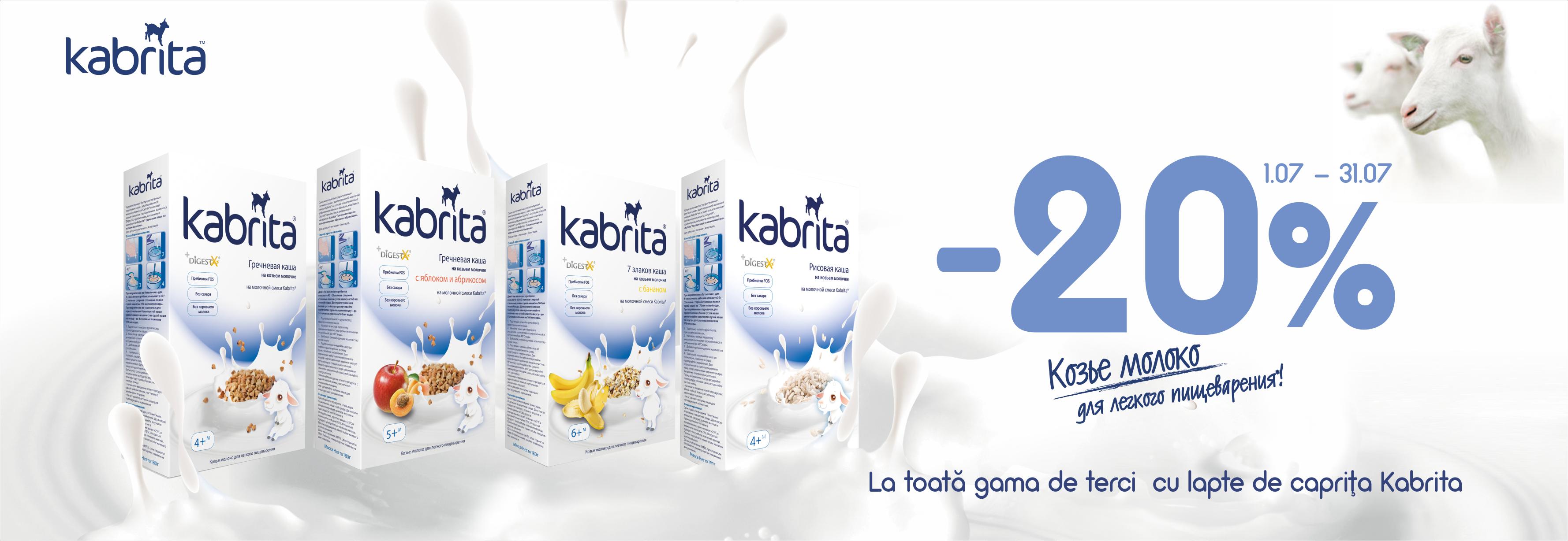 kabrita-kashi-20-do-3107