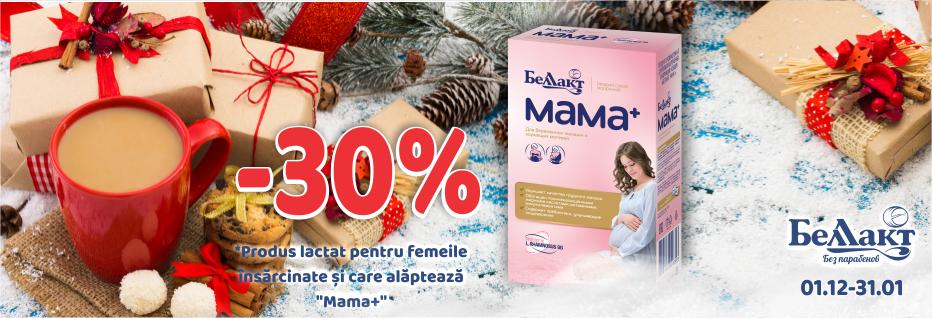 mama-do-3101