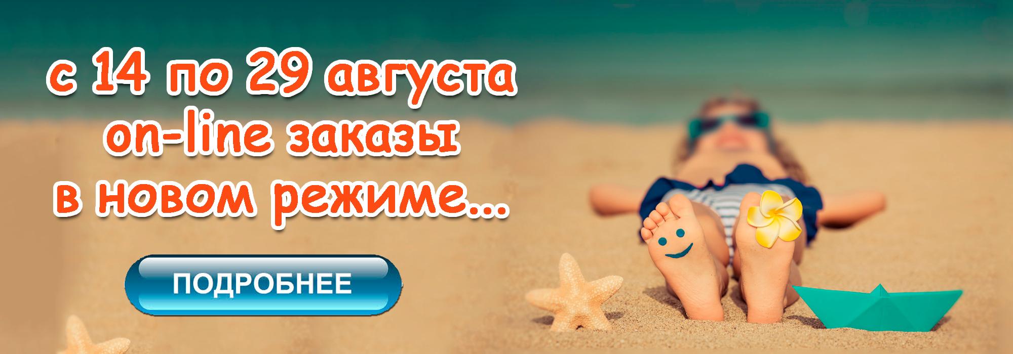 novyy-grafik-raboty