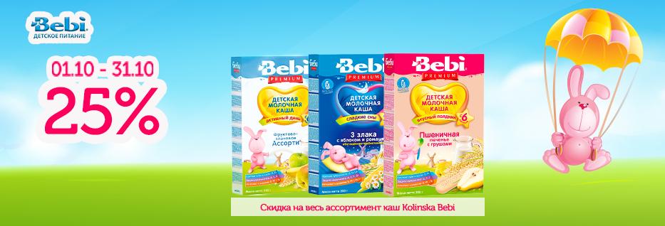 kashi-babi-25-do-3110