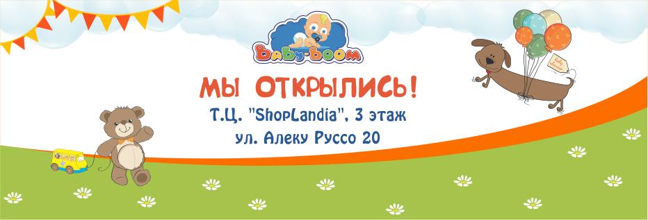 otkrylsya-novyy-magazin-baby-boom-na-chekanakh