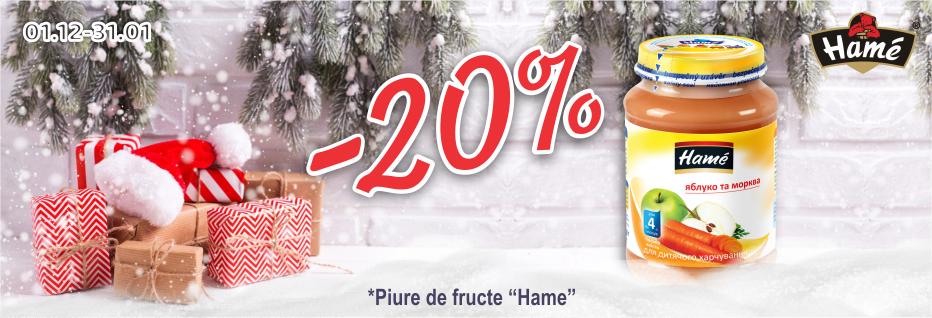 hame-pyure-20-0112-3101