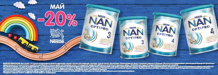 nan-30-do-3004