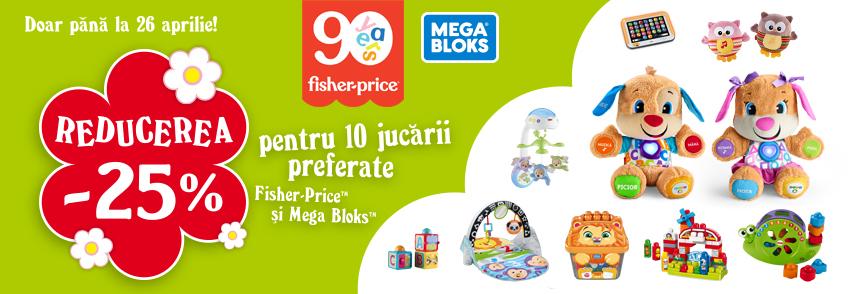 fisher-price-mart-apreli