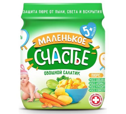 """Детское питание в Молдове """"Маленькое счастье"""" Пюре Овощной салатик 90 gr. (5m+)"""