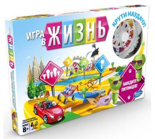 """Детскиймагазин в Кишиневе в Молдове hasbro e4304 Настольная игра """"Игра в жизнь"""""""