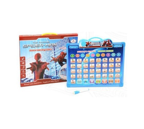 Jucării pentru Copii - Magazin Online de Jucării ieftine in Chisinau Baby-Boom in Moldova op Р05.10 tablet training (english / rusa)