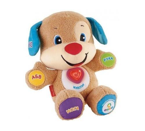 Jucării pentru Copii - Magazin Online de Jucării ieftine in Chisinau Baby-Boom in Moldova fisher-price cjv61 catelusul destept cu tehnologie smart stages (ru.)