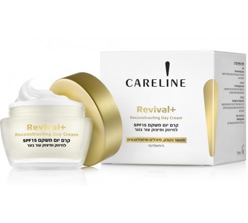careline Восстанавливающий дневной крем revival 55+ (50 мл) 350245