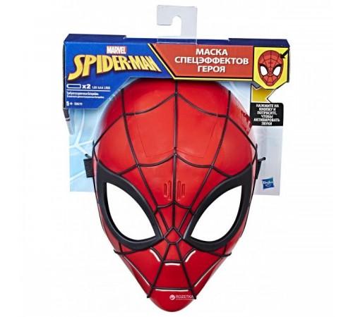 Детскиймагазин в Кишиневе в Молдове spider-man  e0619 spd Маска spiderman