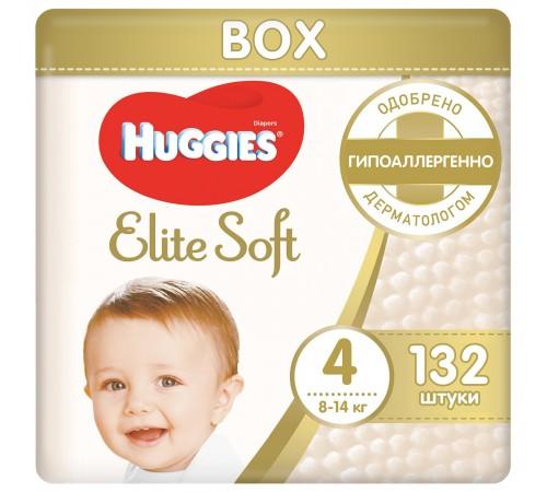 huggies elite soft box 4 (8-14 kg.) 132 buc.
