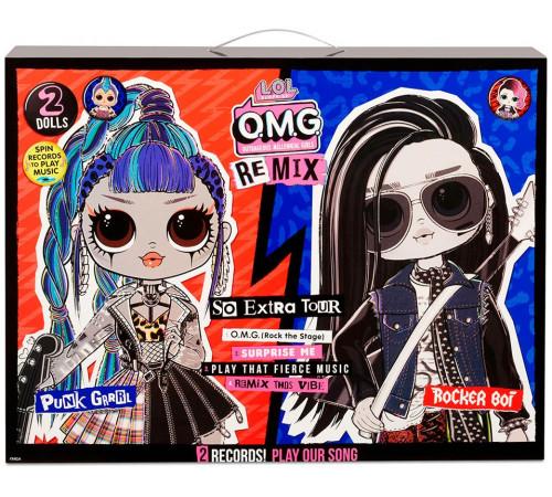"""l.o.l. 567288 Игровой набор surprise! серии """"o.m.g. remix duet"""""""