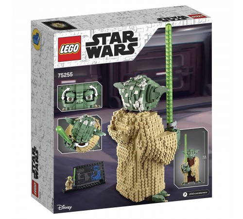 "lego star wars 75255 constructor ""yoda"" (1771 el.)"