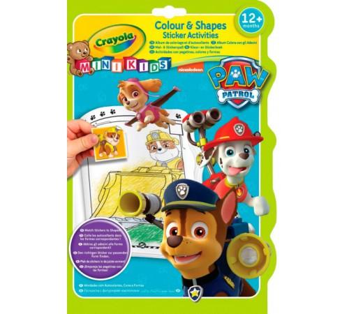 """Jucării pentru Copii - Magazin Online de Jucării ieftine in Chisinau Baby-Boom in Moldova crayola 81-1373  carte de colorat cu autocolante """"paw patrol"""""""