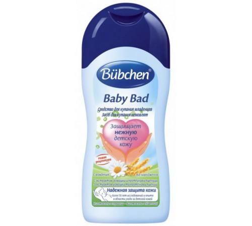 bubchen lotiune de baie pentru copii (200 ml)
