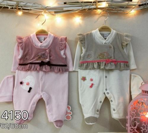 Одежда для малышей в Молдове twetoon baby Комбинезон с шапочкой, велюр 114150