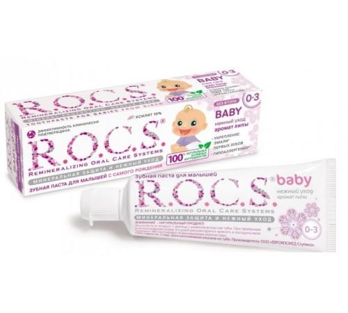 """r.o.c.s. Зубная паста для малышей """"Аромат Липы"""" (0-3) 470531"""