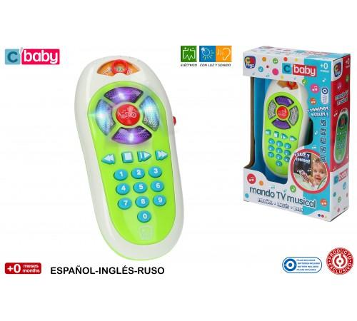 Детскиймагазин гусь-гусь в Кишиневе в Молдове color baby 43376 Пульт