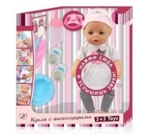 "op ДЕ02.63 Интерактивная кукла с аксессуарами ""s+s toys """
