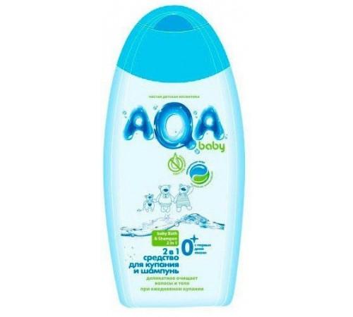 80.01 aqa baby lotiune de baie pentru copii și șampon 2in1 (250 ml.)