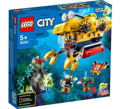 """Детскиймагазин в Кишиневе в Молдове lego city 60264 Конструктор """"Океан: исследовательская подводная лодка"""" (286 дет.)"""