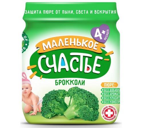 """Детское питание в Молдове """"Маленькое счастье"""" Пюре из брокколи 80 gr. (4m+)"""