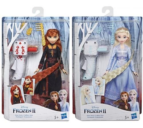 """Детскиймагазин в Кишиневе в Молдове disney princess e6950 Кукла """"Холодное Сердце 2"""" с аксессуарами в асс."""