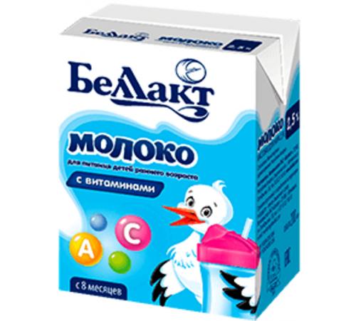 Детское питание в Молдове Беллакт Молоко питьевое стерилизованное  обогащенное витаминами А и С 2,5 % (200 мл.)