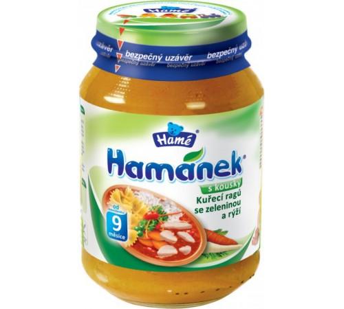 """hame пюре """"Хаманек"""" кусочки куриного рагу с овощами и рисом 190г (210420000)"""