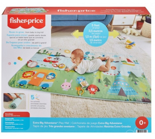 "Jucării pentru Copii - Magazin Online de Jucării ieftine in Chisinau Baby-Boom in Moldova fisher-price gxr53 covoras educativ ""aventuri distractive"""