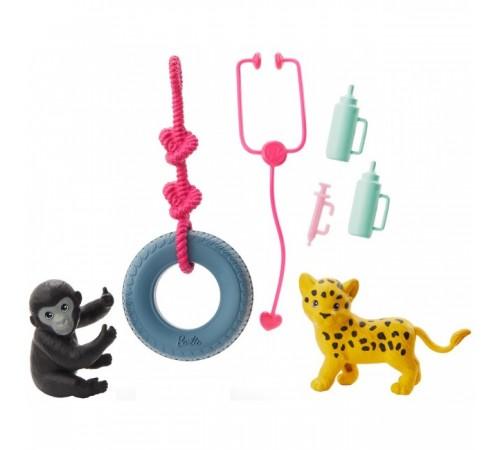 """barbie gjm32 Игровой набор """"Кен дрессировщик"""" серии """"Я могу быть"""" в асс."""