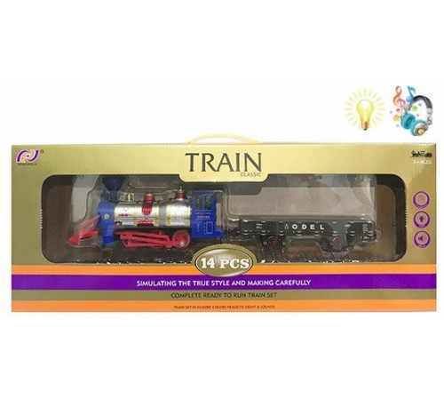 Jucării pentru Copii - Magazin Online de Jucării ieftine in Chisinau Baby-Boom in Moldova op МЕ03.121 cale ferată