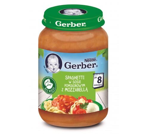 """Детское питание в Молдове gerber Пюре """"Спагетти в томатном соусе с моцареллой""""  (8m+) 190 гр."""
