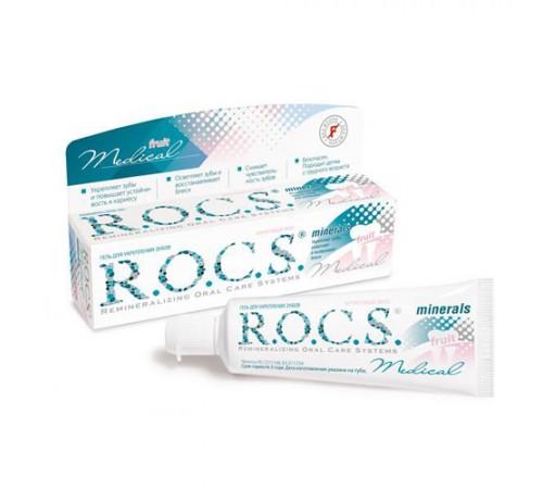 """r.o.c.s. Гель для укрепления зубов """"Медикал Минералс Фрут"""" (471996)"""
