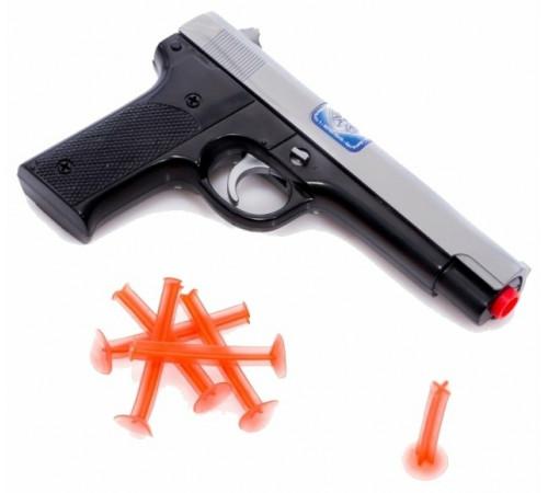 Детскиймагазин в Кишиневе в Молдове simba 8106843 Игрушечный пистолет с дротиками