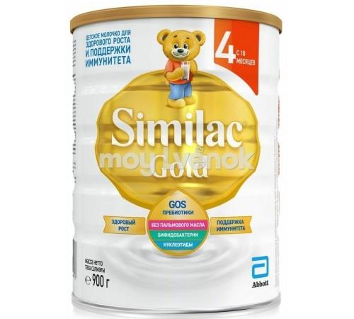 similac gold 4 (18 m+) 900 gr.