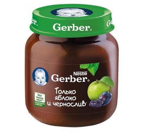 gerber Пюре яблочно  и чернослив 130gr.(5+)