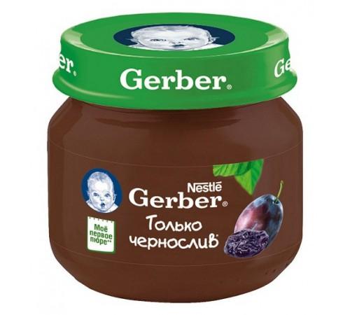 gerber Пюре чернослив 80gr.(4+)