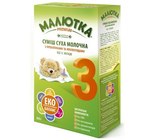 Детское питание в Молдове Малютка premium 3 (12m+)  350 гр.