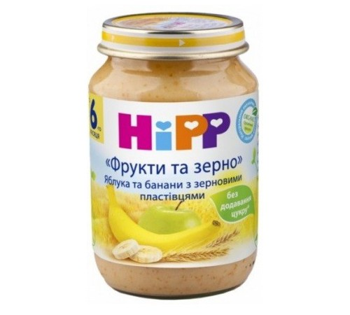 hipp 4803 Зерновая каша с яблоками и бананами 190 gr.(6m+)