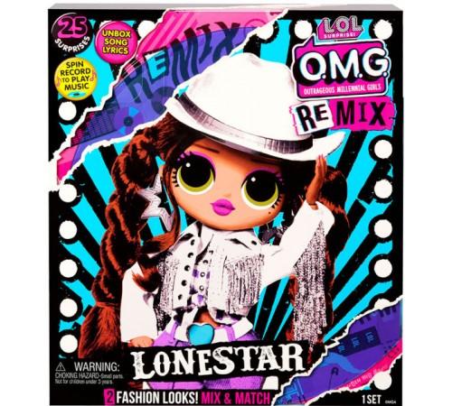 """Детскиймагазин в Кишиневе в Молдове l.o.l. 567233 Набор с куклой surprise! серии o.m.g. remix """"Леди-кантри"""""""