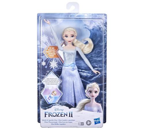 """Детскиймагазин в Кишиневе в Молдове disney princess f0594 Кукла """"Холодное сердце 2: Морская Эльза"""""""