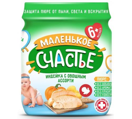 """""""Маленькое счастье"""" piure de curcan cu mix de legume 90 gr. (6m+)"""
