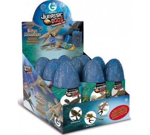 """geoworld cl622k oul jurassic """"monștrii de mare"""" în sort."""
