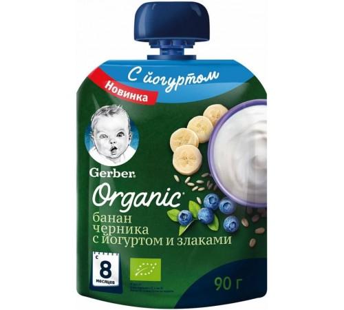 gerber organic Пюре банан-черника-йогурт и злаки 90 гр. (8м +)