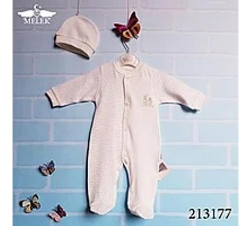 flexi 213177 Набор одежды для новорожденных (0+)