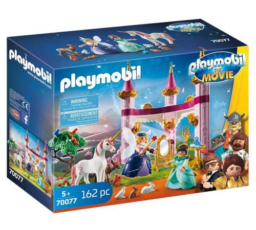 """playmobil 70077 constructorul """"marla și robotitron în castelul de basm"""""""