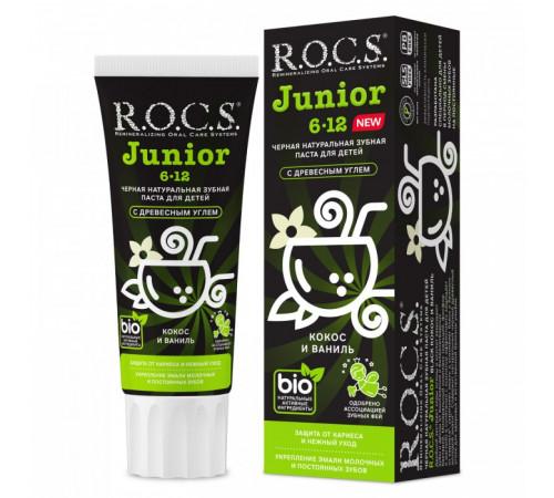 """r.o.c.s. pasta de dinți pentru adolescenți """"cocos și vanilia"""" (6-12) 475925"""